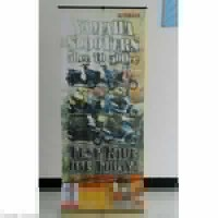 Printed Fabric Banner