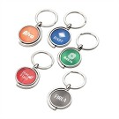 Spinning Disc Keyring